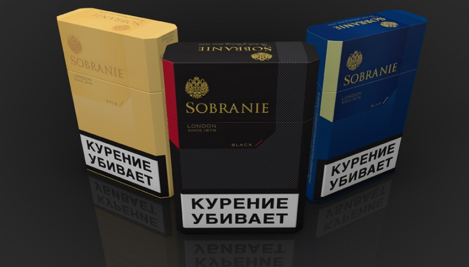 Buy cigarettes R1 packs online